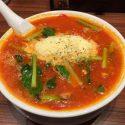 太陽のトマト麺(吉祥寺 南口支店)