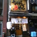 九州らーめん 丸當(新橋:閉店)