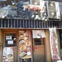 らーめん笹丸(新橋 有楽町 内幸町:閉店)