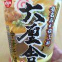 六厘舎(カップ麺)